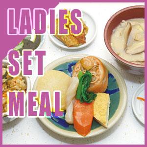 LADIES SET MEAL