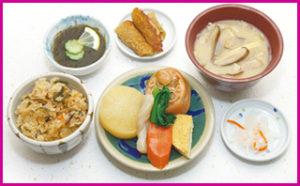 (A)レディース定食